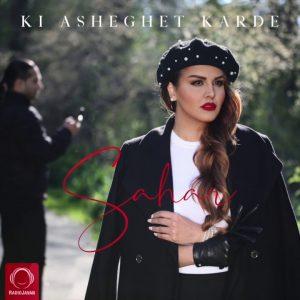 Sahar - Ki Asheghet Karde