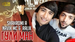 Shahromi A & Navik MC & RaLiK - Гули ман