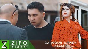 Баходур Чураев - Бамаз