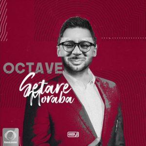 Octave - Setare Moraba