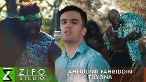 Ахлиддини Фахриддин - Туёна (туй дар джунгля)