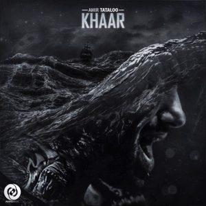 Amir Tataloo - Khaar