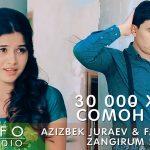 Азизбек Чураев ва Фарахноз - Зангирум 2