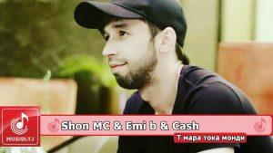 Shon MC & Emi b & Cash - Т мара тока монди