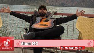 Shon MC - Ты ма шди ма ты