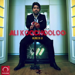 Alireza JJ - Ali Koochooloo