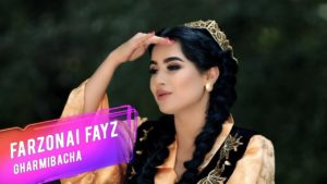 Фарзонаи Файз - Гармибача