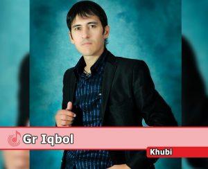 Гр Икбол - Хуби