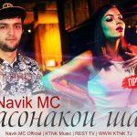 REST Pro (Navik MC) - Фасонакои шахр