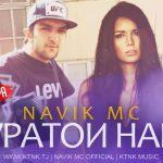REST Pro (Navik MC) - Суратои навт