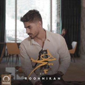 Roohnikan - Hich