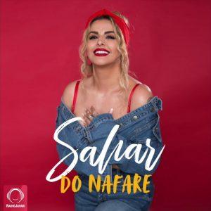 Sahar - Do Nafare