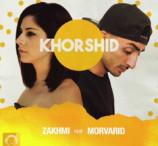 Zakhmi Ft Morvarid - Khorshid
