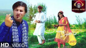 Nasir Paiman - Dokhtare Farkhar