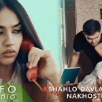 Шахло Давлатова - Нахости