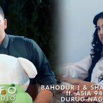 Баходур Чураев ва Шахло Давлатова ft. Asia 94 - Дуруг нагу