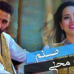 Jalal Mehrabi - Sanam