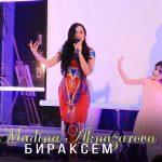 Мадина Акназарова - Бираксем
