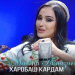 Мадина Акназарова - Харобаш кардам