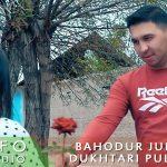 Баходур Чураев - Духтари пулдори