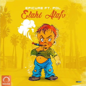 Epicure ft Pol - Elahi Alafv