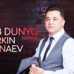 Эркин Одинаев - Ачаб дунё (кисми 2)