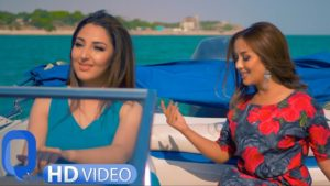 Seeta Qasemie & Mahiri Tahiri - Dost Hai Dost
