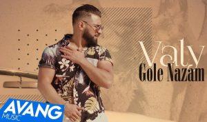 Valy - Gole Nazam