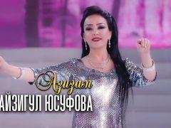 Файзигул Юсуфова - Азизам