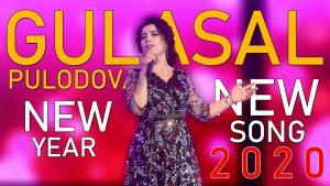 Гуласал Пулодова - Соати дидор