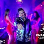 Omar Sharif - Paikobi (Just Dance)