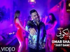 Omar Sharif - Paikobi (Just Dance)