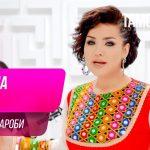 Парвина Озоди - Чашмони шароби