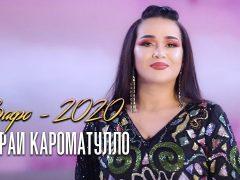 Ситораи Кароматулло - Вафо