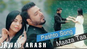 Tawab Arash - Maaza Taa