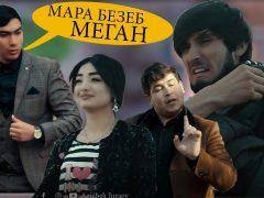 Азизбек Чураев - Нар Нар