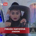 Фируза Хафизова - Зиндони