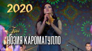 Нозия Кароматулло - Биё