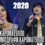 Нозияи Кароматулло ва Мухаммадрафи Кароматулло - Модар
