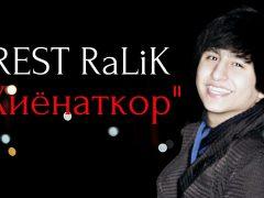 REST Pro (RaLiK) - Хиёнаткор