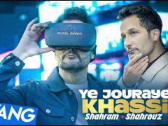 Shahram & Shahrouz - Ye Jouraye Khassi