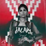 Sogand - Salam (Remix)