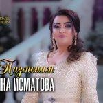 Тахмина Исматова - Пазмонам