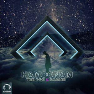 The Don & Nassim - Hamoonam