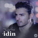 Idin Yousefi - Ghade Ye Asemoon Bebar