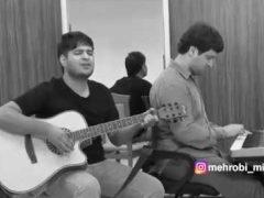 Мехроби Мирзо - Чаро намеойи