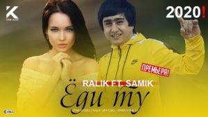 REST Pro (RaLiK) ft. Samik - Ёди ту