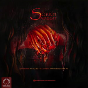 Sadegh - Sorkh
