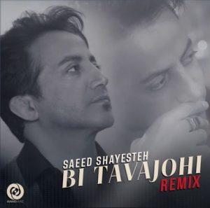 Saeed Shayesteh - Bi Tavajohi Remix