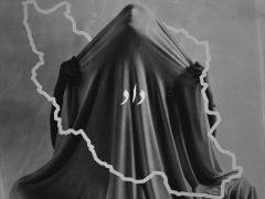 Sami Low - Daad